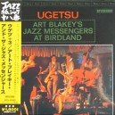 ART BLAKEY's Jazz Messengers Ugetsu Japan Mini LP CD