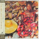 NINA SIMONE - It Is Finished 1974 JAPAN Mini LP CD